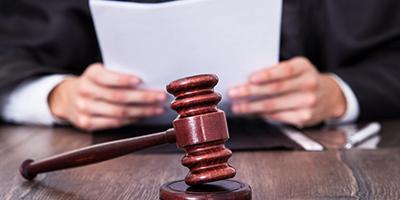 Обжалование решений арбитража