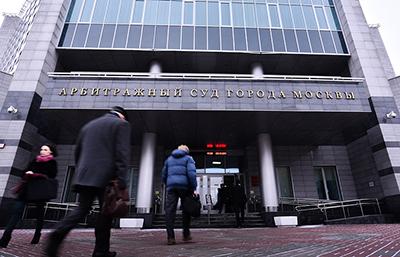 Услуги арбитраж Москва