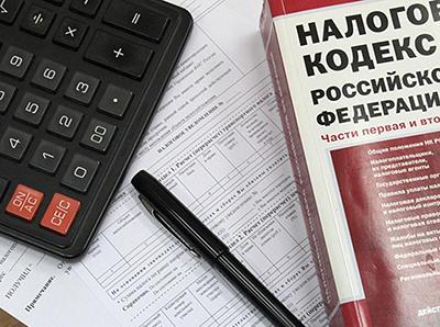 Налоговое право в Москве